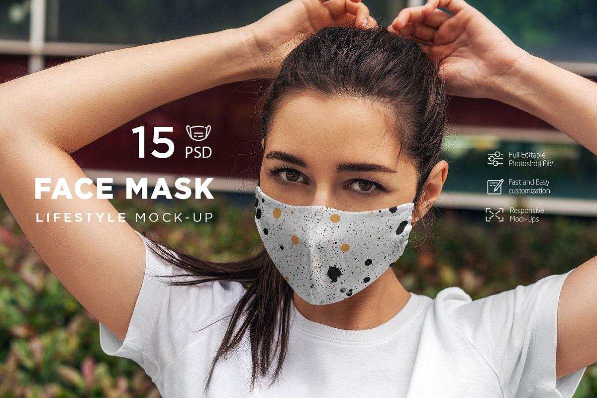 Face Mask MockUp Lifestyle 5010903