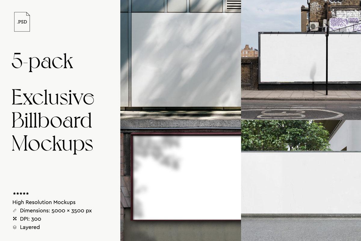 5-Pack Exclusive Billboard Mockups